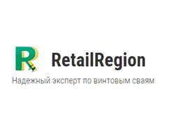 ООО «Ритейл Регион