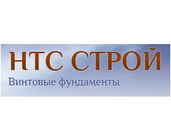 НТС-СТРОЙ