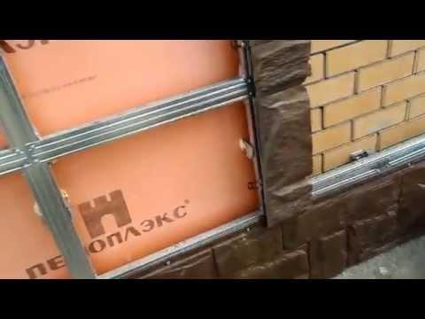 Профиль - основа для крепления панелей цокольного сайдинга