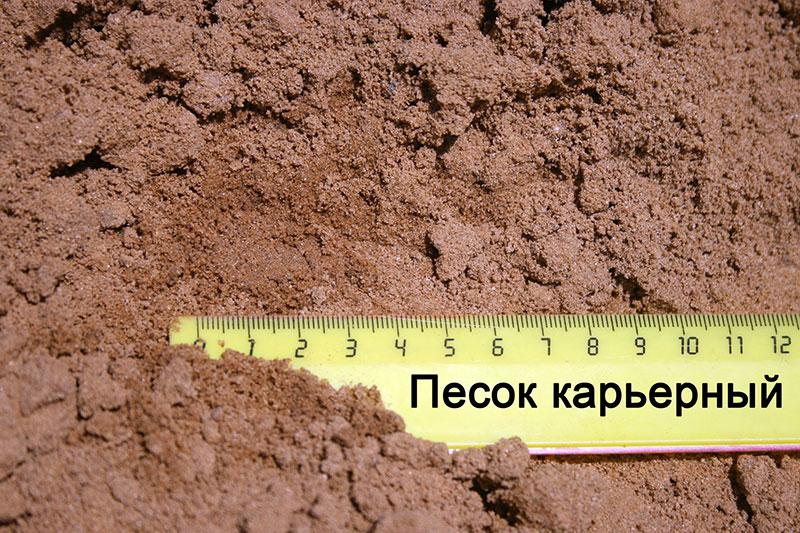 Песок для замешивания раствора