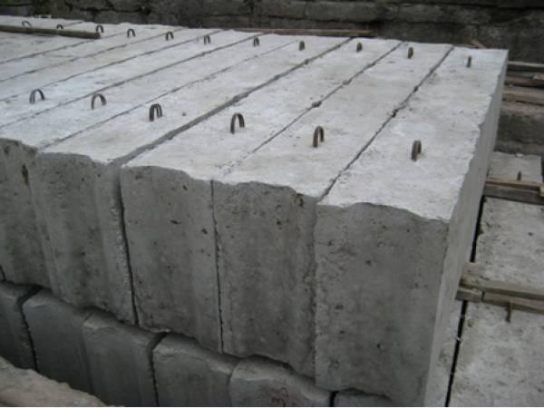 Железобетонные блоки