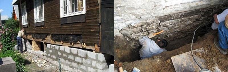 Замена участков фундамента под домом